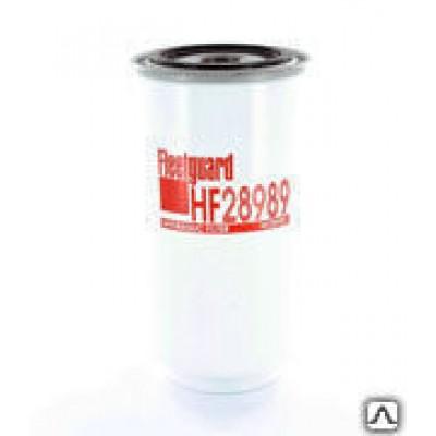 HF28989 Фильтр гидравлический Fleetguard