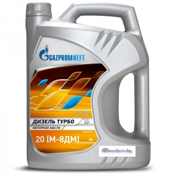 Моторное масло Gazpromneft Дизель Турбо (М-8ДМ) SAE20 5 л