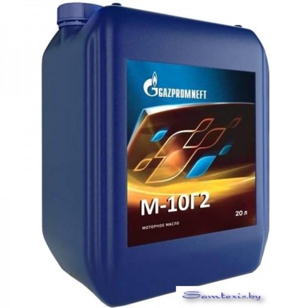 Моторное масло Gazpromneft М-10Г2 205л