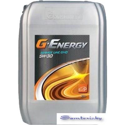 Моторное масло G-Energy Service Line GMO 5W-30 20л