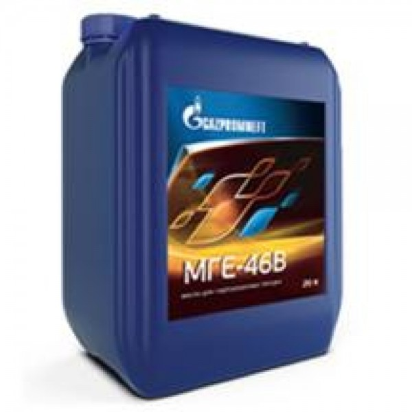 Гидравлическое масло МГЕ-46В 20л