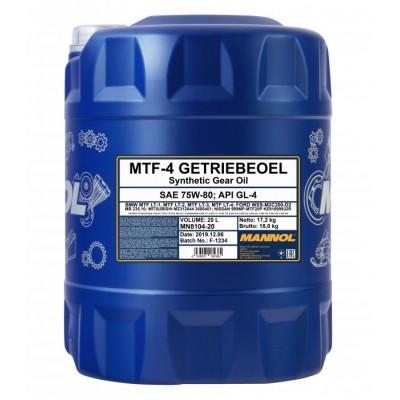 MANNOL MTF-4 Getriebeoel 75W-80 GL-4 20л